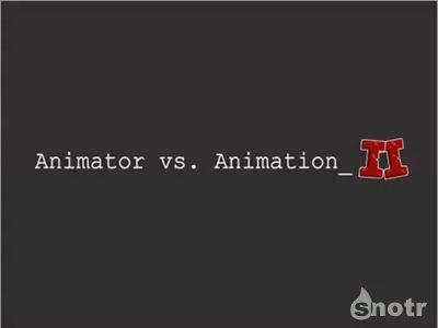 Аниматор против анимаций