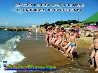 Путёвки на отдых в Крыму. Вакансии агента по продаже путевок. Бизнес Житомира (26)