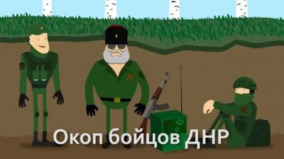 НовоРоссия #2: Анекдоты про хунту, очередной косяк Псаки, обращение Бабая