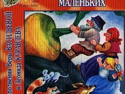 08_-_Lisichka-sestrichka_i_serii_volk.mp3