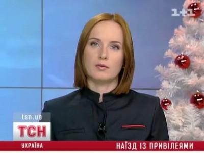 """""""Лексус"""" протаранил """"Запорожец"""""""