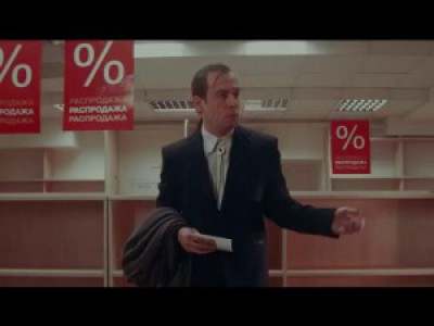 Мегатоп - Джон Траволта \ Megatop - John Travolta