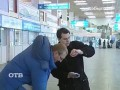 Екатеринбургский смог нарушил работу аэропорта Кольцово