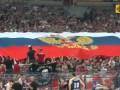 Сербы – русские на Балканах