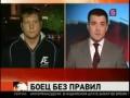 Вячеслав Дацик отвечает Александру Емельяненко