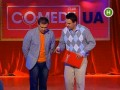 Comedy Club UA - Парламентский буфет.flv