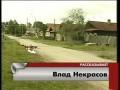 Сюжет ТАУ - Ситуация в Сагре