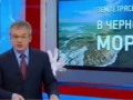 Крымское землетрясение затронуло Украину, Молдову и Россию