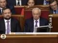 Ляшко vs Азаров.