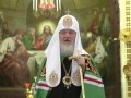 Патриарх о современной ситуации в России