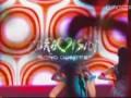 Евровидение 2011 Сербия Nina Caroban