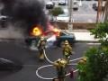 Смелый пожарный