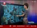 Китаец пристает к белому в метро