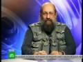 Анатолий Вассерман: Война на пороге