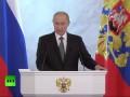 Владимир Путин на 4 года запретил повышать налоги. (Послание ФС 04.12.2014)