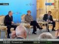 Путин напомнил Меркель о антисемитизме Pussy Riot