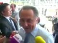 «Ноу криминалити» Виталий Мутко пообщался с журналистами по английски