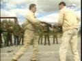 Безконтактный бой спецназа