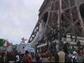 Прыжок с Эйфелевой башни