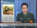 Китайцы решили пострелять снарядами
