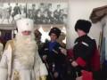 Ставропольский Дед Мороз и казаки