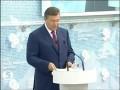 Янукович про гОмера