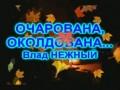 ВСЕХ ЖЕНЩИН С ПРАЗДНИКОМ ВЕСНЫ 8 МАРТА! :)
