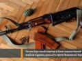 Russian spy arrested In Kiev (Ukraine) - В Киеве задержан агент ФСБ