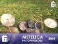 Метелица - Фитофтороз