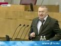 Жириновский устроил скандал в Госдуме
