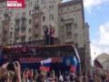 Москва чествует чемпионов мира по хоккею