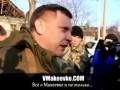 Офицеры карательной армии украины должны застрелиться как изменники Родины