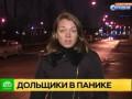 Су155 Обман Чиновников дольщики в Панике