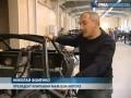 Николай Фоменко показал, как собирают спорткар Marussia