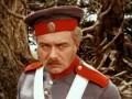 Русскый Солдат