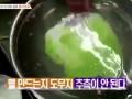 Китайская поддельная капуста салат