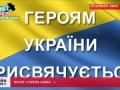 30.01.14 Песня «Горела шина...»