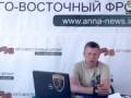 Трагедия Боинга-777 - это провокация Украины по приказу США. Александр Жилин.