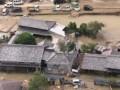 Япония после тайфуна.