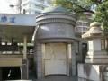 Туалет Японии