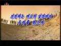 Строительство водного пути в провинции Южная Хванхэ (КНДР)