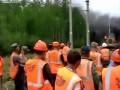 Поезд в огне