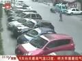 Злой китайский велосипедист!