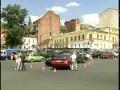 Авария в Харькове