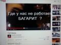 ГАИ. Факер. И Сергей Владимирович, напарник беспредельщик.
