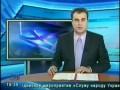 "Дело пономарей 21.02.12 ТРК ""Алекс"""