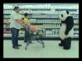Сыр Panda