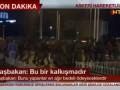 Эрдоган звонит по скайпу.Военные взяли под контроль Аэропорт