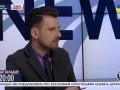 Правда о ситуации в г. Луганск.