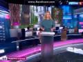 Россия 1 репортаж он 4 сентября